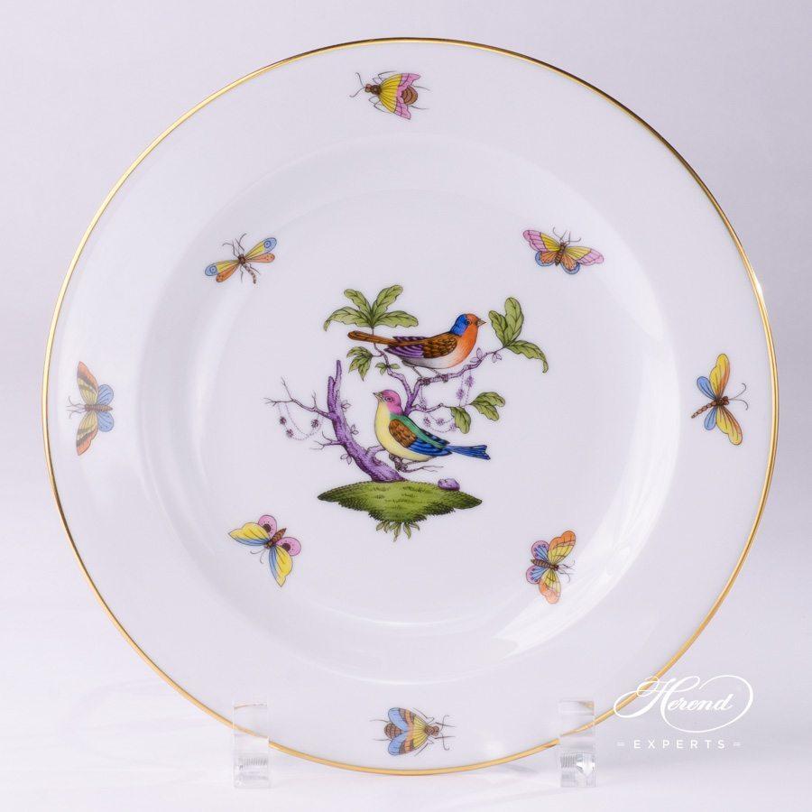 甜点盘 – 罗丝柴尔德鸟 多色 – 赫伦细瓷