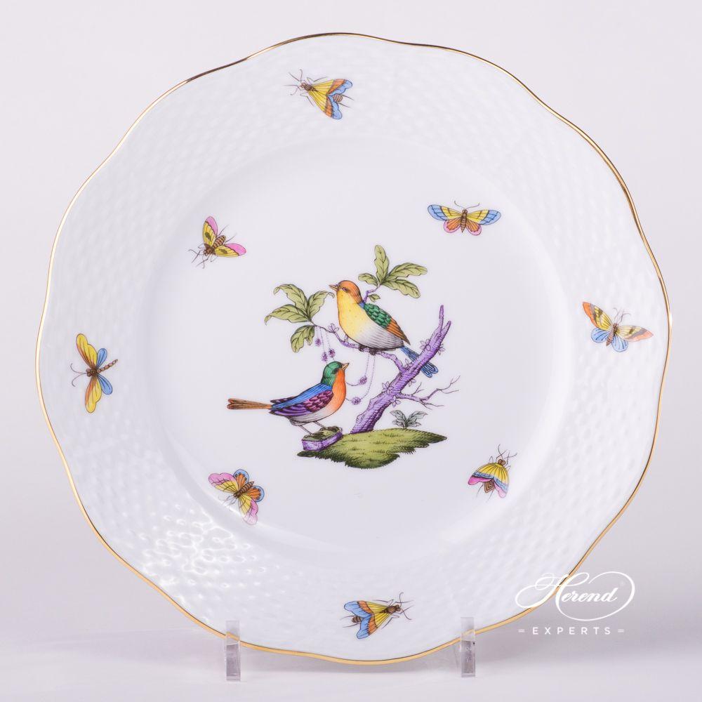甜点盘 – 罗丝柴尔德鸟 多色- 赫伦细瓷