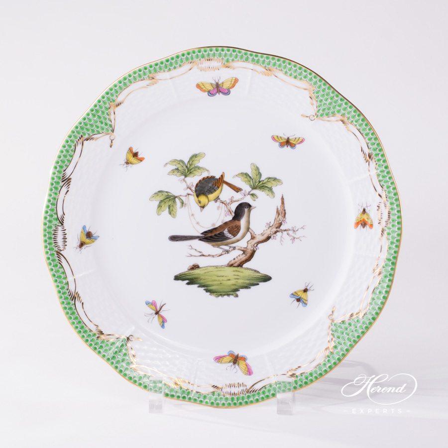 餐盘 – 罗丝柴尔德鸟 绿色鱼鳞纹 – 赫伦细瓷